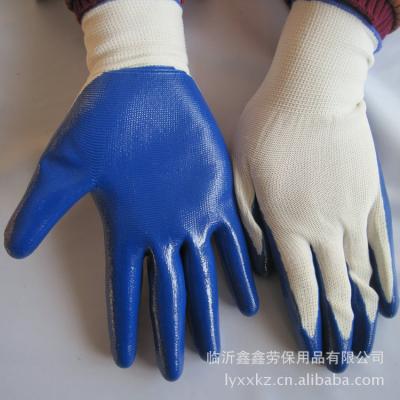 浸胶手套丁腈丁晴挂胶手套劳保防护手套搬运建筑胶皮