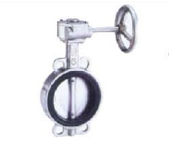 不锈钢涡轮对夹蝶阀(叶片:一般型)