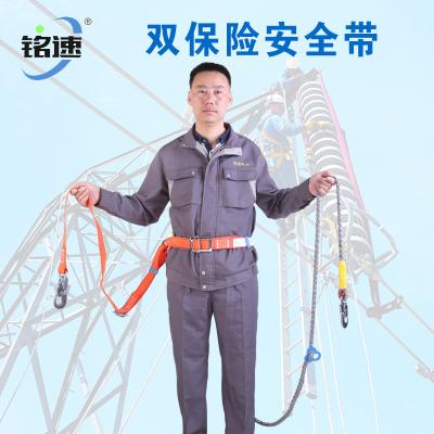 双背双控安全带高空作业带半身坠落悬挂保险绳空调耐磨保险带