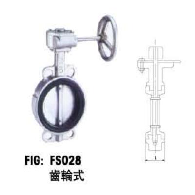 不锈钢涡轮对夹蝶阀(叶片:防结露型)-全不锈钢