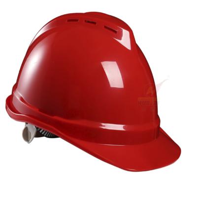 电力安全帽