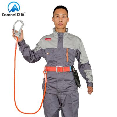 坎乐单腰单大钩轻便空调高空作业保险带安全带户外施工电工腰带绳